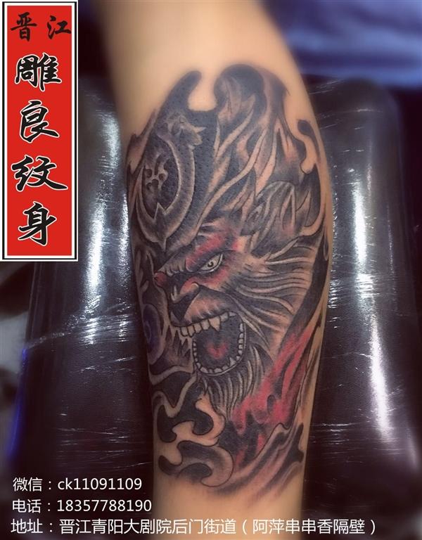 晋江雕良纹身  晋江最好的纹身店 纹身 洗纹身  遮盖疤痕