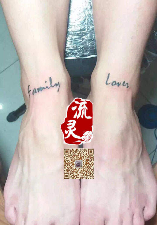 脚背上英文纹身
