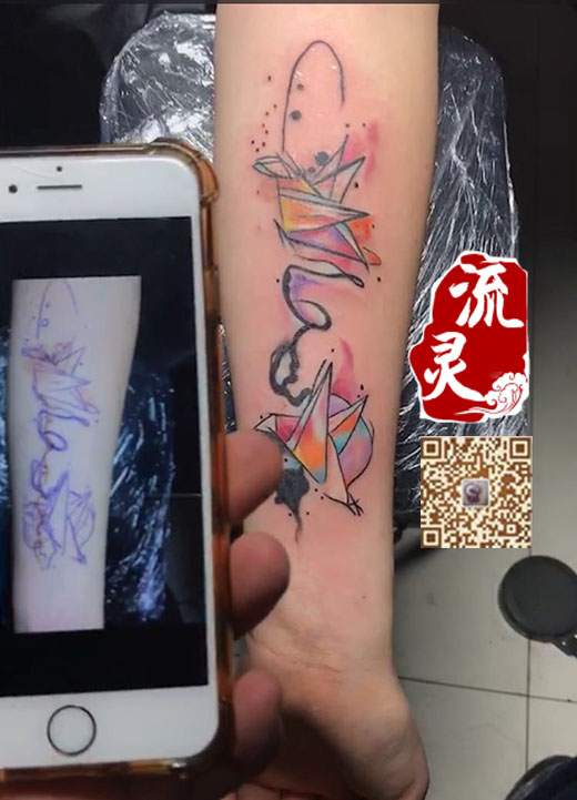 千纸鹤遮盖洗纹身