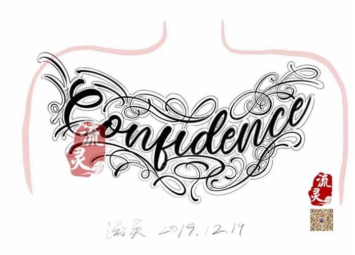 花体字纹身手稿设