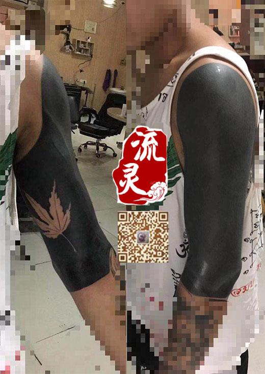 黑臂遮盖失败纹身