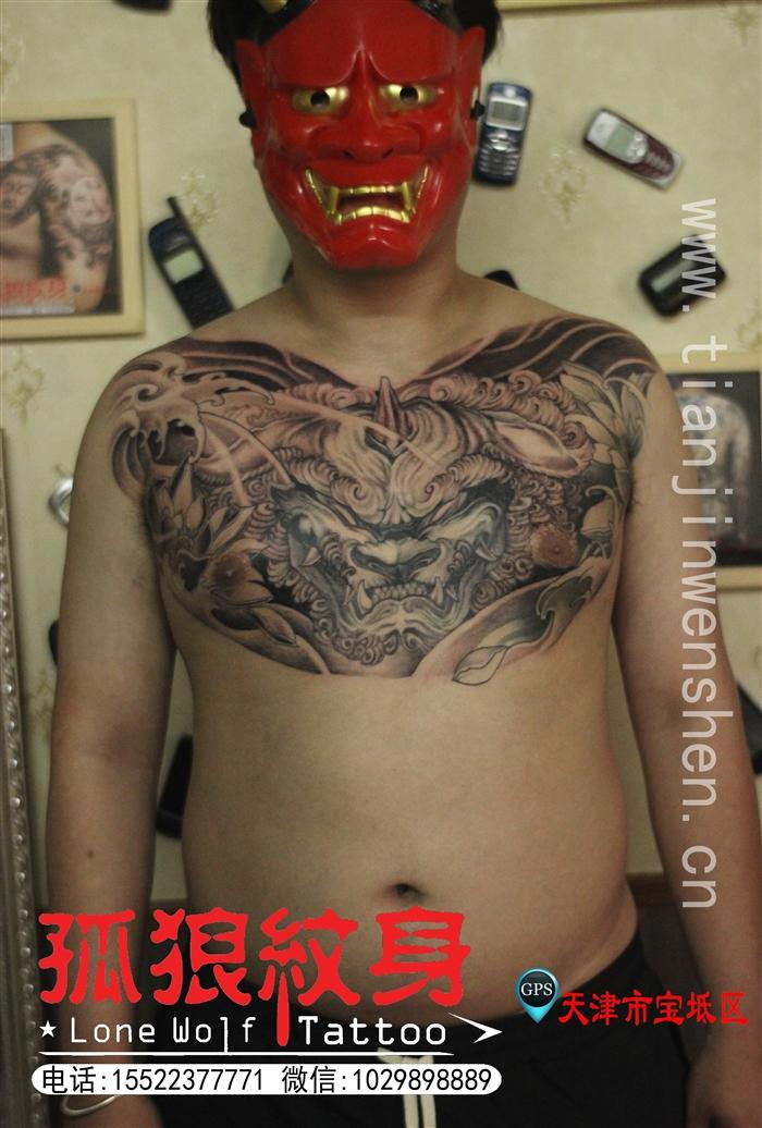 宝坻唐狮花胸纹身