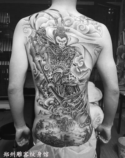 郑州纹身 满背齐